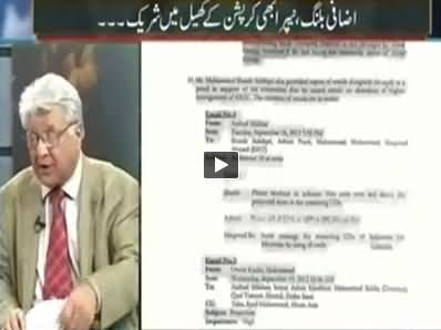 Mazrat Ke Saath (Two Mega Corruption Scandals Exposed) – 29th September 2014