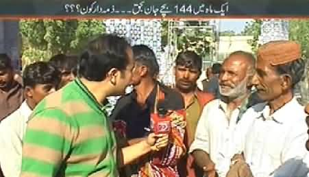 Mazrat Ke Sath (144 Children Died in One Month in Thar) - 2nd January 2015