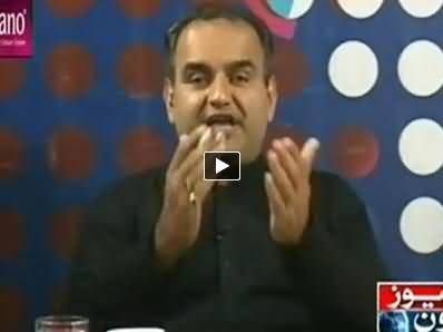 Mazrat Ke Sath (14th August on D Chowk, Is Revolution Coming?) – 17th July 2014