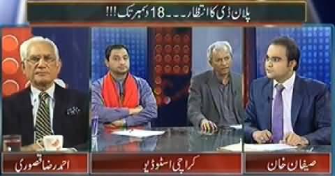 Mazrat Ke Sath (After 18th December Imran Khan Will Reveal Plan D) – 6th December 2014
