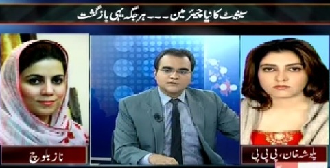 Mazrat Ke Sath (Agla Chairman Senate Kaun Hoga?) – 9th March 2015