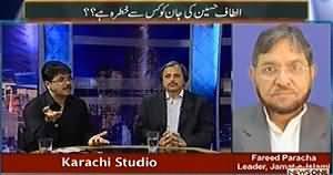 Mazrat Ke Sath (Altaf Hussain Ki Jaan Ko Kis Se Khatra Hai?) – 31st January 2014