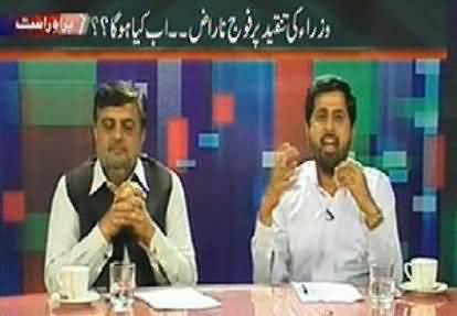 Maazrat Ke Saath (Army Angry on PMLN Ministers, What will Happen?) – 10th April 2014
