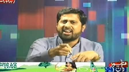 Mazrat Ke Sath (Azadi March Aur Inqilab March Ka Mustaqbil) – 12th August 2014