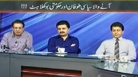 Mazrat Ke Sath (Azadi March & Revolution, What is Govt's Plan) – 1st August 2014