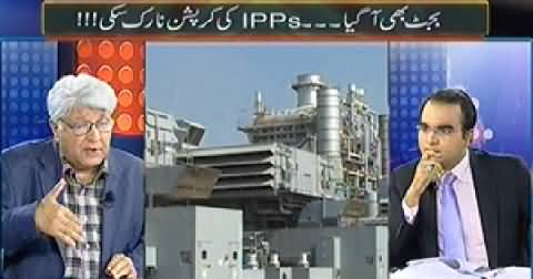 Mazrat Ke Sath (Budget Announced, IPPs Corruption Still Continue) – 6th May 2014