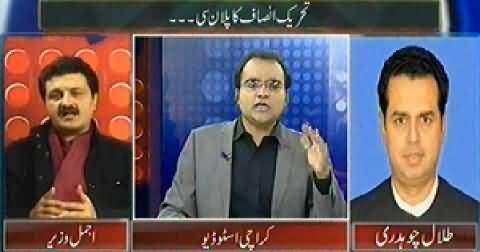 Mazrat Ke Sath (Changing in Imran Khan's Plan C) – 1st December 2014