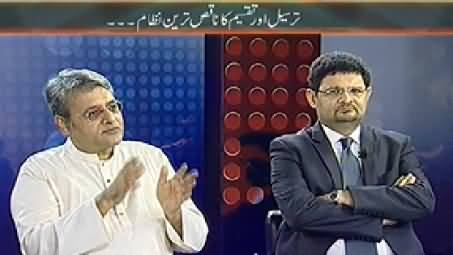 Mazrat Ke Sath (Circular Debt Exceeds 350 Billion Rs) - 22nd July 2014