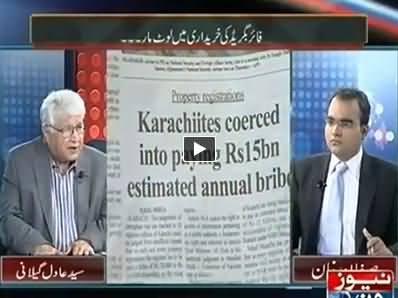 Mazrat Ke Sath (Corruption Story Of Sindh Government) – 30th June 2014