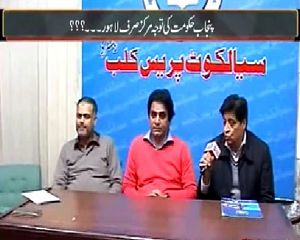Mazrat Ke Sath (Development Projects of Punjab Govt) – 25th February 2015