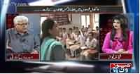 Mazrat Ke Sath (Education Being Sold in Pakistan) – 21st September 2015