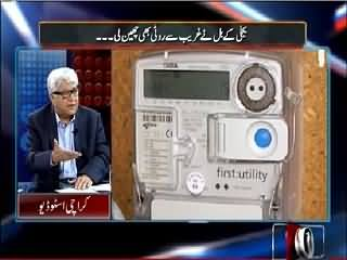 Mazrat Ke Sath (Electricity Bills and Poor Public) – 13th March 2015