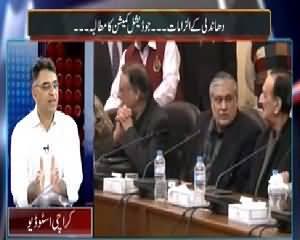 Mazrat Ke Sath (Failure of Political Class) – 12th January 2015