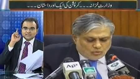 Mazrat Ke Sath (Finance Minister, Another Story of Corruption) - 22nd October 2014