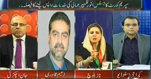 Mazrat Ke Sath (Govt Failed to Appoint Chief Election Commissioner) - 24th November 2014