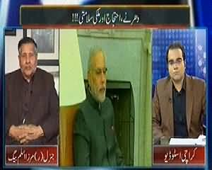 Mazrat Ke Sath (Govt is Itself Dangerous For Democracy) - 14th January 2015