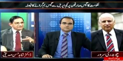 Mazrat Ke Sath (Govt Ready to Drop Gas Bomb on Public) – 10th March 2015