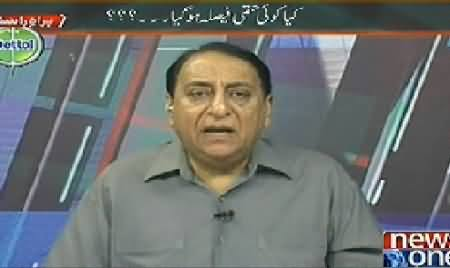 Mazrat Ke Sath (Has Govt Decided Something After Attacks) – 10th June 2014