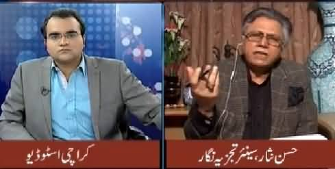 Mazrat Ke Sath (Hassan Nisar Exclusive Interview) - 21st January 2015