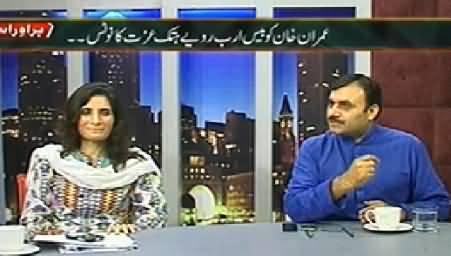 Mazrat Ke Sath (Iftikhar Chaudhry Sends Notice to Imran Khan) – 24th July 2014