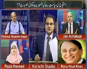 Maazrat Ke Saath (Imran Khan and Dr. Tahir ul Qadri Protest) – 3rd May 2014