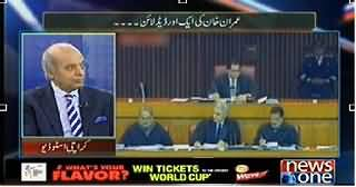Mazrat Ke Sath (ٰImran Khan Ne Aik Aur Deadline De Di) - 6th January 2015