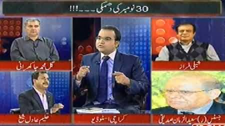 Mazrat Ke Sath (Imran Khan's Call For 30th November Sit-in) – 13th November 2014