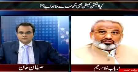 Mazrat Ke Sath (Is Election Commission Involved in Rigging?) – 5th March 2015