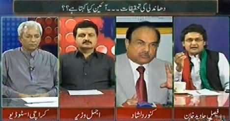 Mazrat Ke Sath (Is Imran Khan's New Demand Legally Correct?) - 10th November 2014