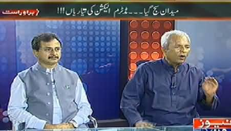 Mazrat Ke Sath (Is Pakistan Going Towards Mid Term Elections) – 15th July 2014