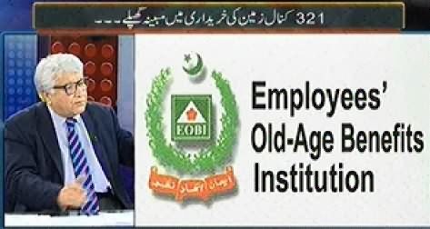 Mazrat Ke Sath (It is Loan Not Investment From China) – 17th November 2014