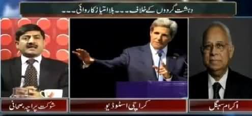 Mazrat Ke Sath (John Kerry Ka Daur e Pakistan) - 13th January 2015