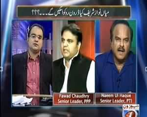 Maazrat Ke Saath (Kal Hogi Nawaz Obama Ki Mulakat!!) – 22nd October 2013