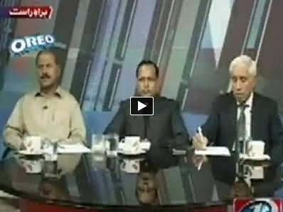 Mazrat Ke Sath (Karachi Mein Siasi Aur Fauji Itehad) - 14th May 2014
