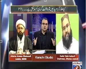 Mazrat Ke Saath (Kya Ullema Ikraam Dehshatgardi Kam Karsakte Hain?) - 24th December 2013