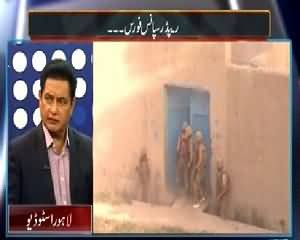 Mazrat Ke Sath (Lahore Mein Dehshatgardi Ke 30 Incidents) – 23rd February 2015