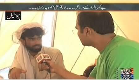 Mazrat Ke Sath (Live Program From IDPs Camps) – 1st July 2014