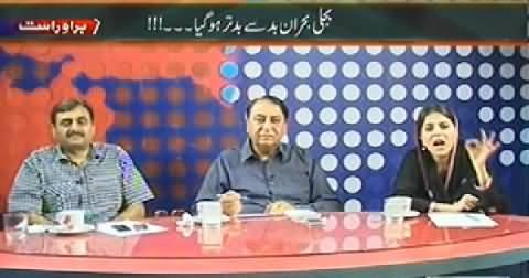 Mazrat Ke Sath (Load Shedding Increased in Pakistan) – 14th July 2014