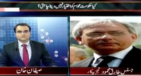 Mazrat Ke Sath (Local Bodies Elections Mein Dair Kyun?) – 4th March 2015