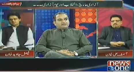 Mazrat Ke Sath (Long March is Going to Begin) – 13th August 2014