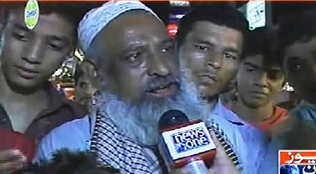 Mazrat Ke Sath (Mehngai Ne Awam Ki Zindagi Mushkil Kardi) - 28th July 2014