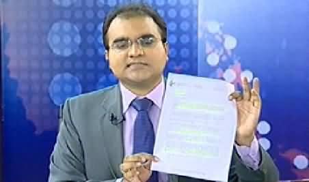 Mazrat Ke Sath (Najkari Ka Sara Amal Mashkook Ho Gaya) - 4th August 2014