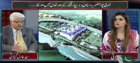 Mazrat Ke Sath (Nandipur Power Project Failed) – 8th September 2015