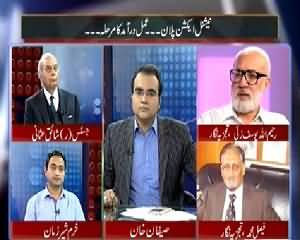 Mazrat Ke Sath (National Action Plan, Time to Implement) – 22nd January 2015