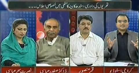 Mazrat Ke Sath (No One Died of Hunger in Thar - CM Sindh) – 12th November 2014