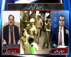 Mazrat Ke Sath (Pakistan's Policy on Kashmir) – 5th February 2015