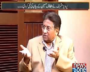 Mazrat Ke Sath Part-2 (Pervez Musharraf Exclusive Interview) - 13th February 2015