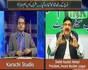 Maazrat Ke Saath PART-2 (Sheikh Rasheed Interview) – 29th March 2014