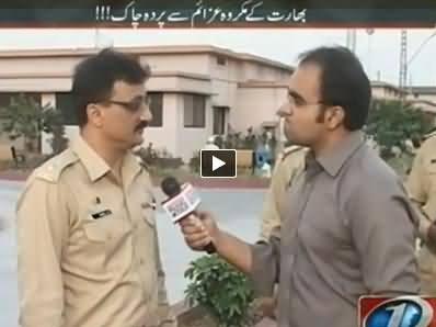Mazrat Ke Sath Part 2 (Working Boundary Se Special Program) - 21st October 2014