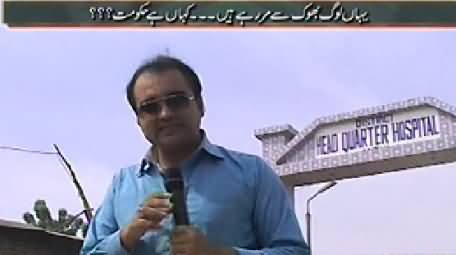 Mazrat Ke Sath (People Are Dying in Thar, Where is Govt) – 30th October 2014